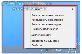 Программу проводник для windows 10