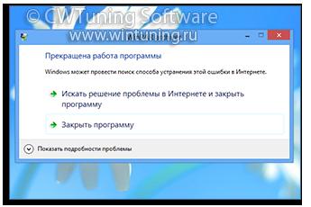 7 на для программы системы русском windows