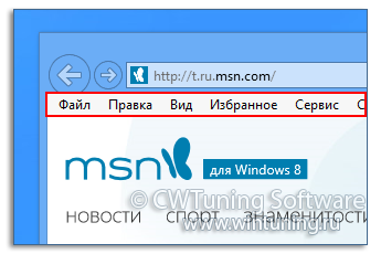 Отображать меню программы - Данная настройка подходит для Windows 8