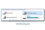 WinTuning 7: Программа для настройки и оптимизации Windows 7 / 10 / 8 - Запретить чтение с компакт и DVD дисков