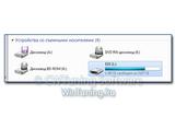 WinTuning 7: Программа для настройки и оптимизации Windows 7 / 10 / 8 - Запретить запись на съемные диски