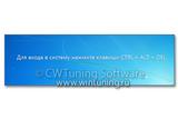 WinTuning 7: Программа для настройки и оптимизации Windows 7 / 10 / 8 - Требовать нажатия Ctrl+Alt+Del для входа