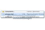 WinTuning 7: Программа для настройки и оптимизации Windows 10/Windows 8/Windows 7 - Отключить файлы командной строки