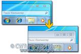 WinTuning 7: Программа для настройки и оптимизации Windows 7 / 10 / 8 - Отключить улучшение отображения