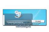 WinTuning 7: Программа для настройки и оптимизации Windows 10/Windows 8/Windows 7 - Не хранить информацию о недавних документах