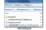 WinTuning 7: Программа для настройки и оптимизации Windows 7 / 10 / 8 - Отключить Windows Prefetcher