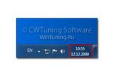 WinTuning 7: Программа для настройки и оптимизации Windows 10/Windows 8/Windows 7 - Скрыть часы из системной области уведомлений