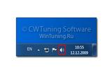 WinTuning 7: Программа для настройки и оптимизации Windows 7 / 10 / 8 - Не отображать индикатор громкости