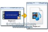 WinTuning 7: Программа для настройки и оптимизации Windows 10/Windows 8/Windows 7 - Отображать значки, а не эскизы