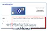 WinTuning 7: Программа для настройки и оптимизации Windows 10/Windows 8/Windows 7 - Запретить изменение параметров рабочего стола