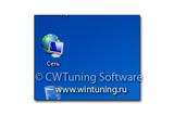 WinTuning 7: Программа для настройки и оптимизации Windows 10/Windows 8/Windows 7 - Скрыть значок Сеть с рабочего стола