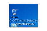 WinTuning 7: Программа для настройки и оптимизации Windows 7 / 10 / 8 - Скрыть значок Корзина с рабочего стола