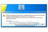 WinTuning 7: Программа для настройки и оптимизации Windows 10/Windows 8/Windows 7 - Запретить запуск файлов *.reg