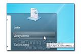 WinTuning 7: Программа для настройки и оптимизации Windows 10/Windows 8/Windows 7 - Удалить пункт «Документы»
