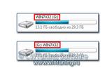 WinTuning 7: Программа для настройки и оптимизации Windows 10/Windows 8/Windows 7 - Отображать буквы дисков ДО их имён