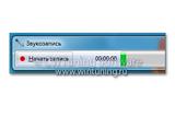 WinTuning 7: Программа для настройки и оптимизации Windows 10/Windows 8/Windows 7 - Отключить программу Звукозапись
