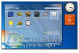 WinTuning 7: Программа для настройки и оптимизации Windows 7 / 10 / 8 - Отключить гаджеты