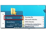 WinTuning 8: Программа для настройки и оптимизации Windows 7 / 10 / 8 - Удалить пункт «Избранное»