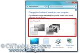 WinTuning 8: Программа для настройки и оптимизации Windows 7 / 10 / 8 - Отключить настройку тем оформления